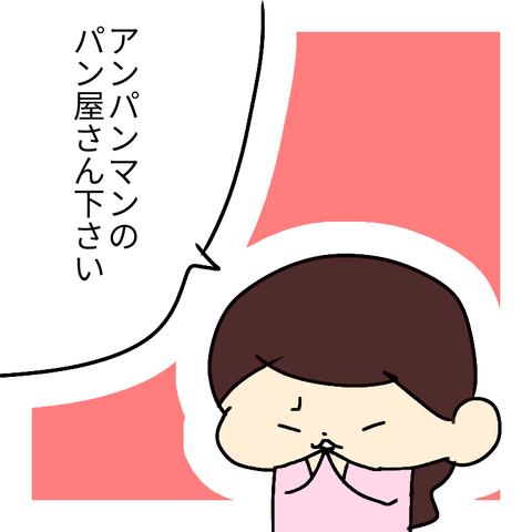 無題728