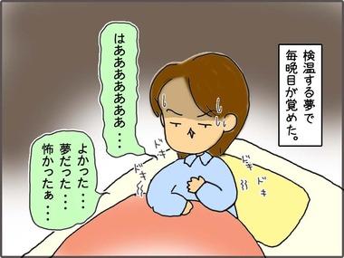 にゅうし4