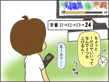 てれび31