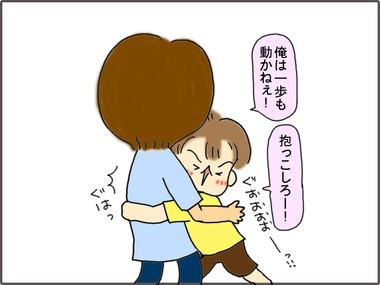 でぃふぇ4