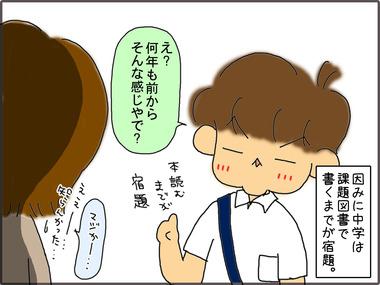 どくしょ5.jpg