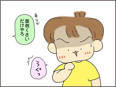 ぶちょう4