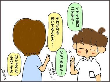 はんこうき4.jpg