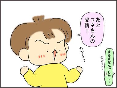 さざえ4.jpg