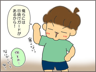 hiyake-3
