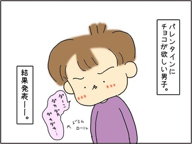 ちょこ11