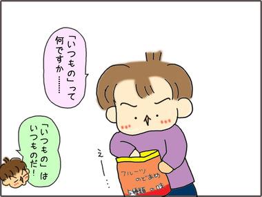 のどあめ4