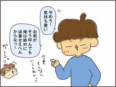 にいちゃん12