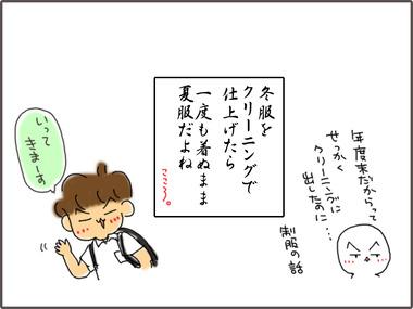 たくぼく4