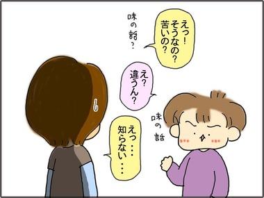 てーぷ41