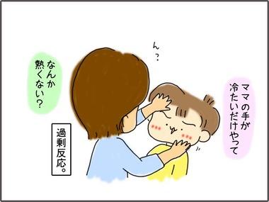 にゅうし6