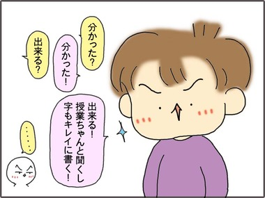 じなん11