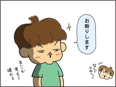 しゅうじ52