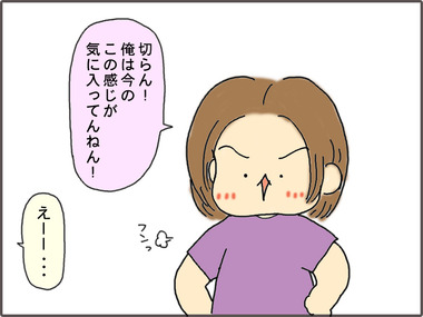きんぱち2