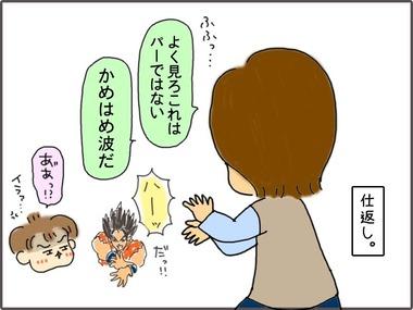 じゃんけん61