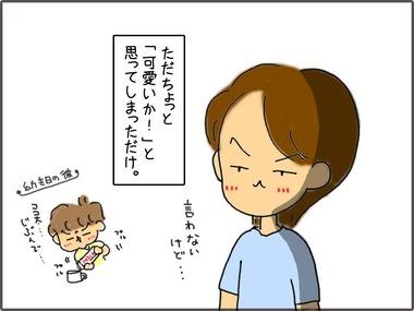 かふぇ41