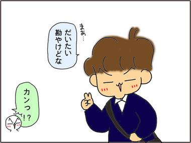 しりょく5
