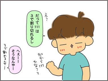 はなし4.jpg
