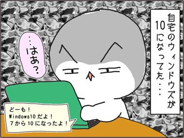 ぷりんた7