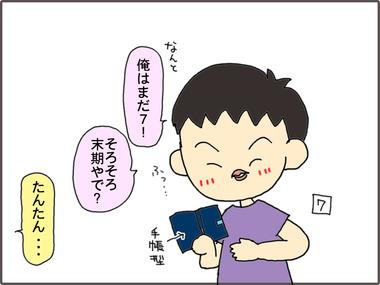 あいぽん2.jpg