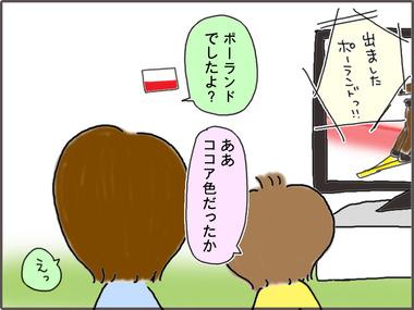 じゃんぷ4