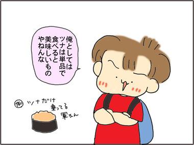 くれえぷ3