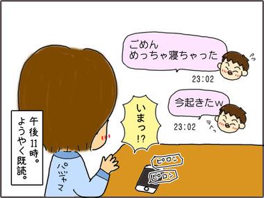 たんぷり61