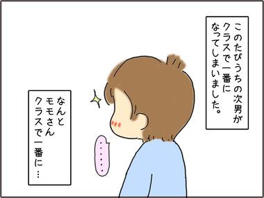 えんざ11