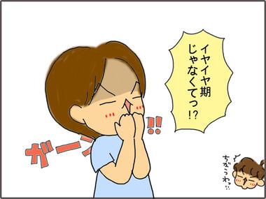 はんこうき3