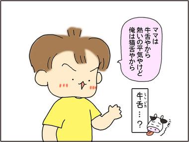 おちゃ4.jpg
