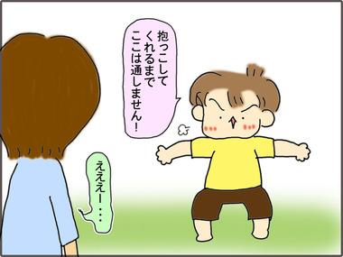 でぃふぇ3