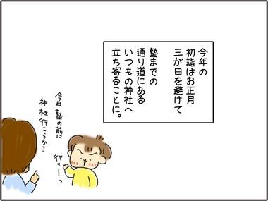 にゅうし8