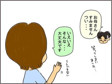 すていぷ7
