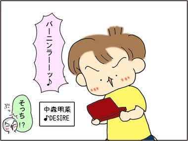 げらげら4