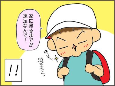 ensoku-1
