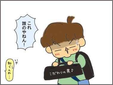 けんばん4