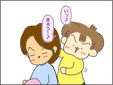 いっきゅう3