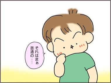 hati-4