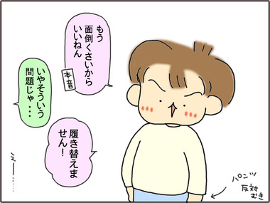 きがえ4.jpg