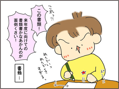 せいぶつ51.jpg