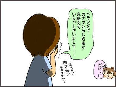 ぶちょう2