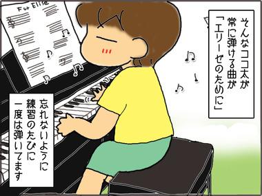 piano-51