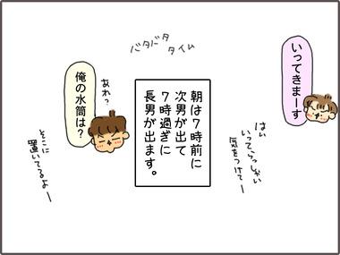 ぞうきん6