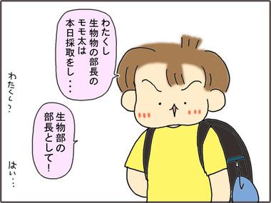 わたくし2.jpg