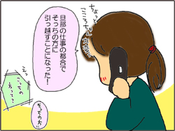 syougakusei-3