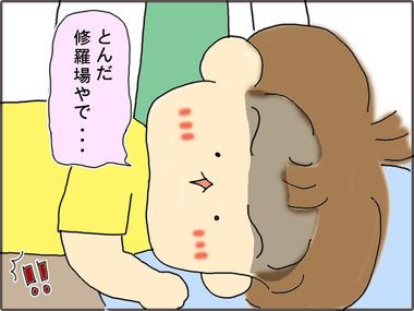 すていぷ5