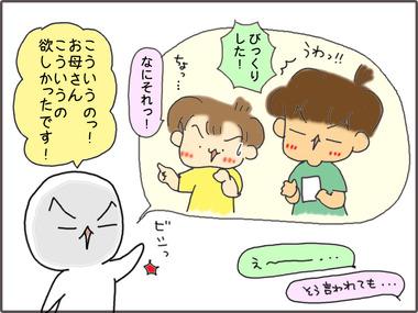 ぱっく61
