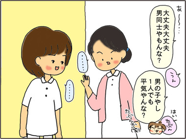 せんせい3.jpg