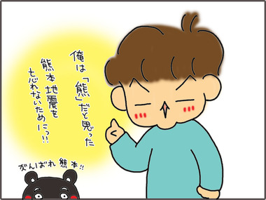 kanji-31