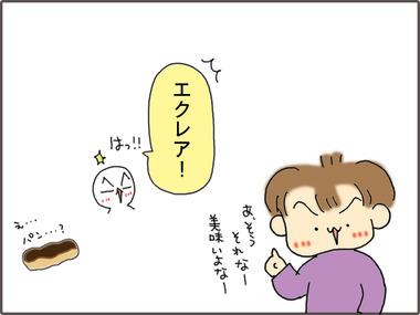 ちょこ61
